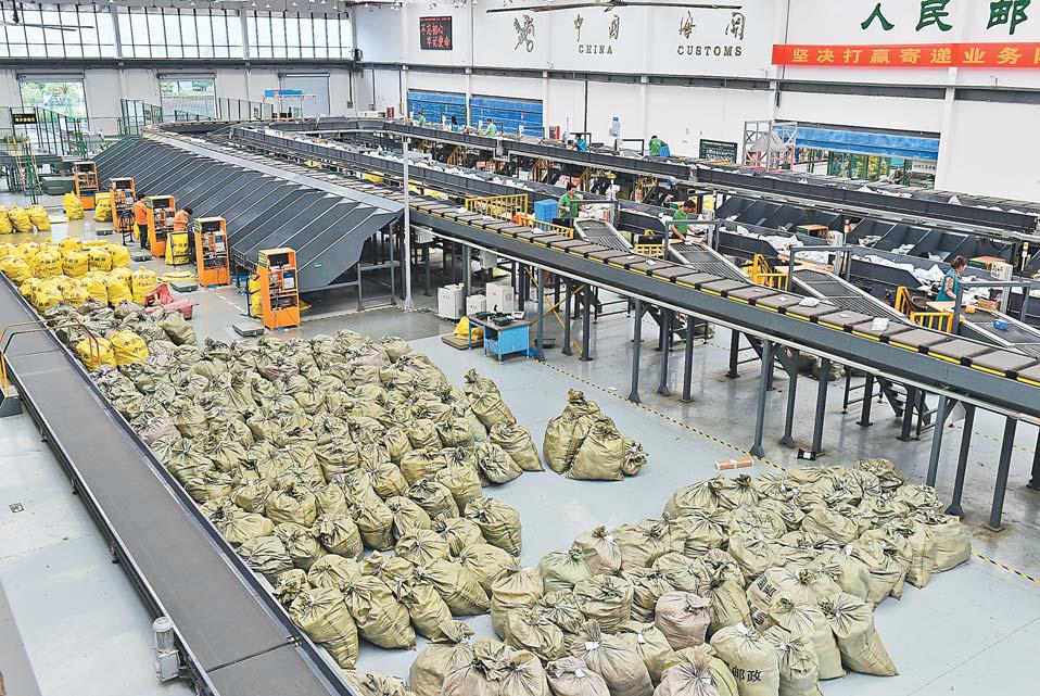 义乌跨境电商出口增势强劲
