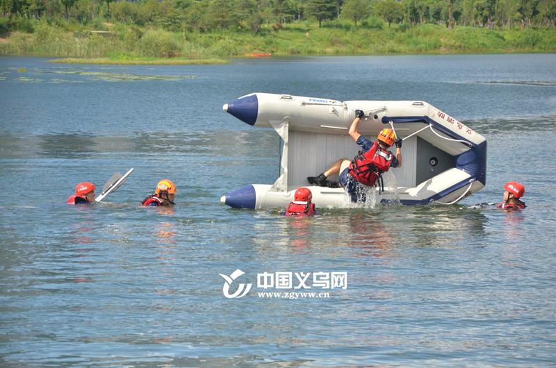 义乌消防成立首支抗洪抢险救援分队 集训备战汛期