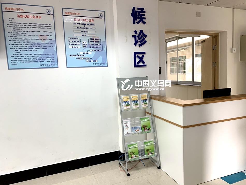 """【改革体验】医院推行电子票据 市民有些""""小烦恼"""""""