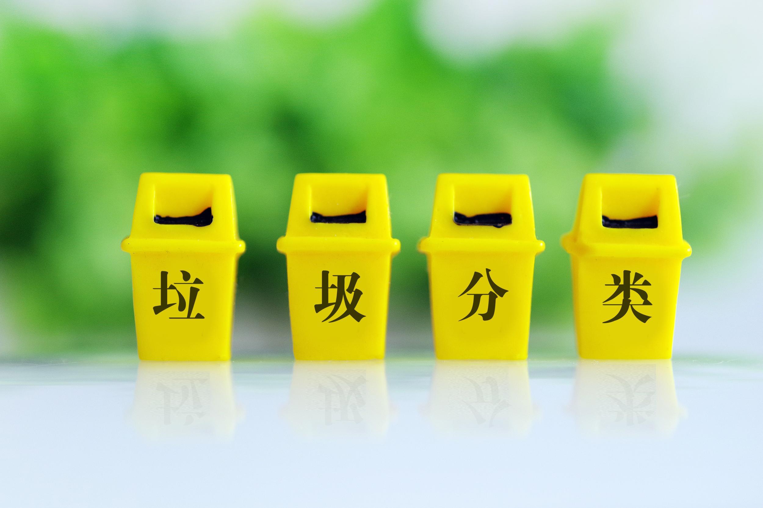 """分类垃圾桶成热销""""爆款"""" 义乌商家一个月销量增长50%"""