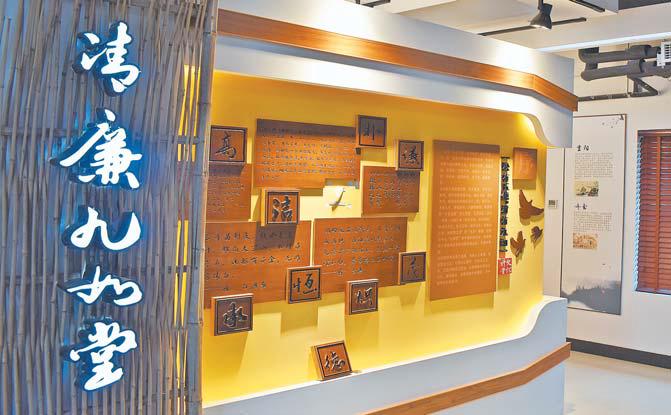 义乌九如堂村文化礼堂:汇集群众力量共绘文化美景