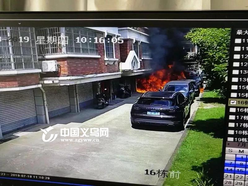后續|義烏丹溪四區火災系倉庫起火 相關當事人已被刑拘