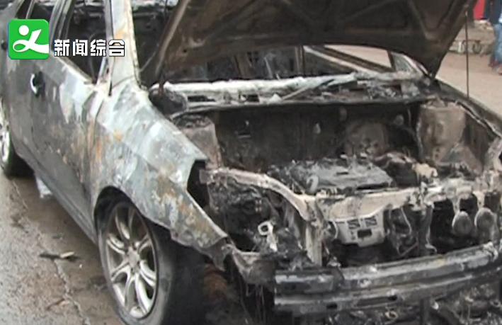消防故事会第十七期:警惕汽车自燃