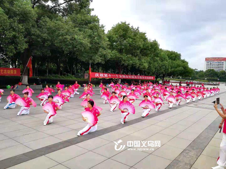 """全民健身 乐享生活 义乌欢庆""""全民健身节"""""""