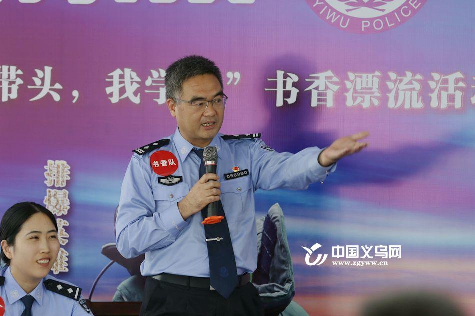 """义乌经侦大队长吴承良:一颗永不生锈的""""螺丝钉"""""""