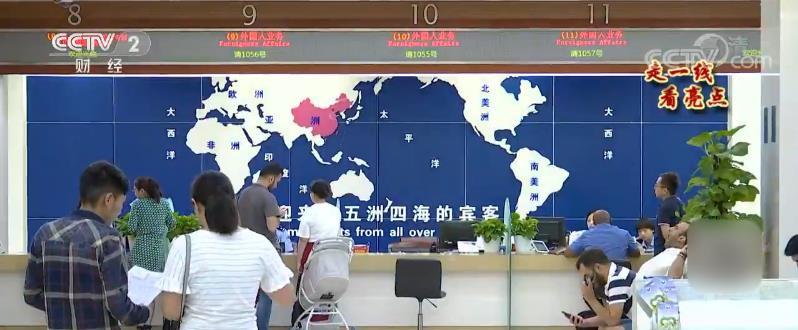"""【央视网】义乌:便捷高效一站式 涉外服务超市让""""老外""""感叹""""中国速度"""""""
