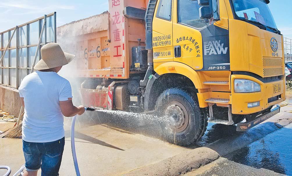 義烏:嚴控渣土揚塵污染