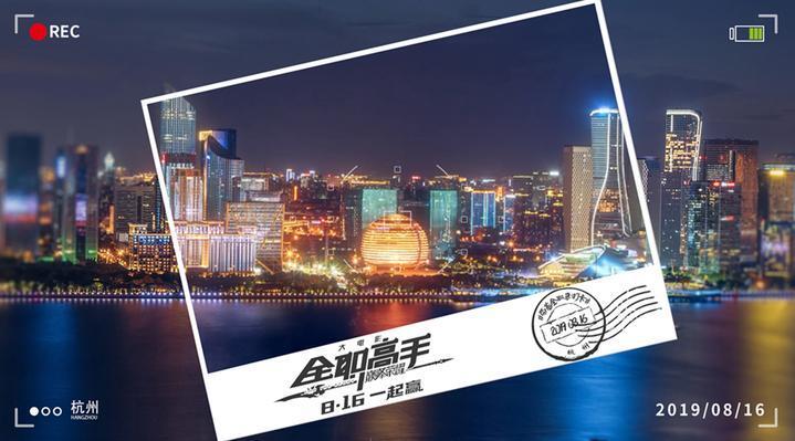 1:1还原!网红电影《全职高手》的杭州取景地找到了