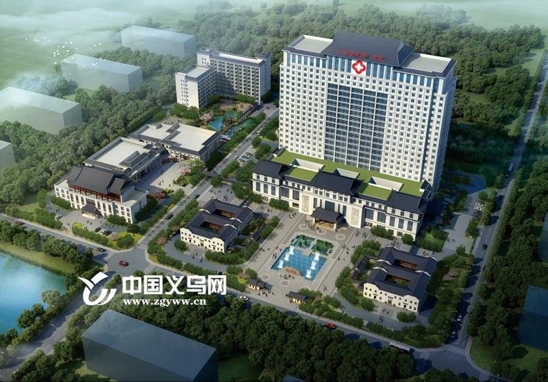 预计2020年投用 义乌復元第一医院新院主体工程结顶