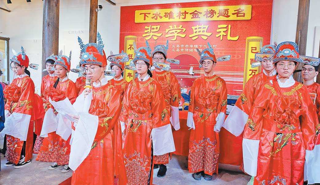 """义乌赤岸农村文化礼堂""""活""""起来"""