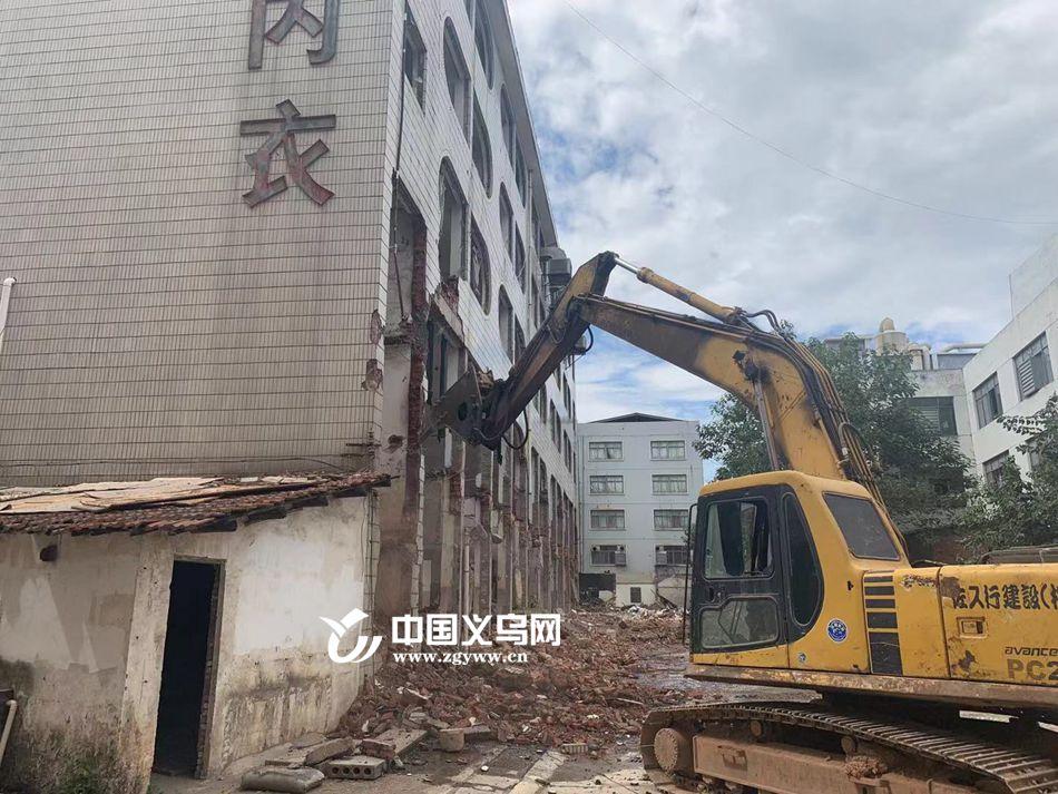 义乌后宅新凉亭有机更新开拆 120余亩土地计划10月底挂牌