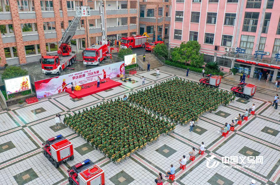"""学以致用 习以为常 义乌25万师生迎来""""开学第一课"""""""