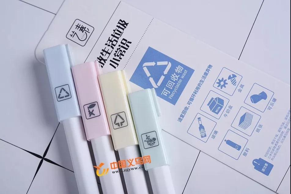 """开学季 义乌企业以文创玩转""""笔尖精彩"""""""
