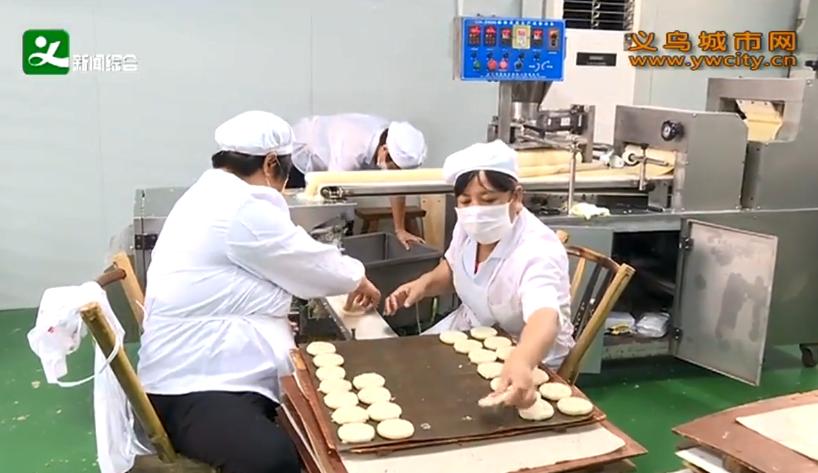 义亭市场监管所加强月饼生产监管