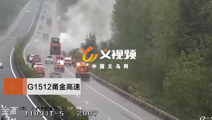 视频|货车行驶途中起火 交警司机合力救援