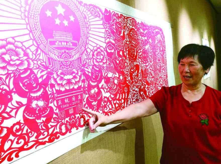 义乌:70幅精美剪纸作品 献礼新中国成立70周年
