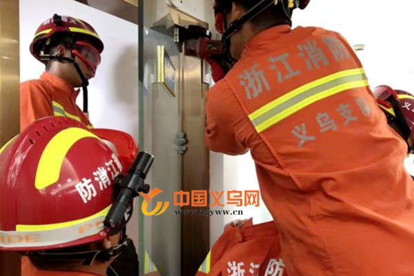 视频 | 义乌一小男孩手指被卡门缝 消防拆门救援