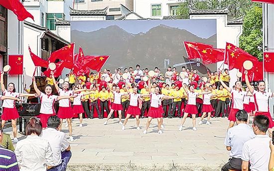 【浙江日报】义乌:升国旗奏国歌喜迎国庆