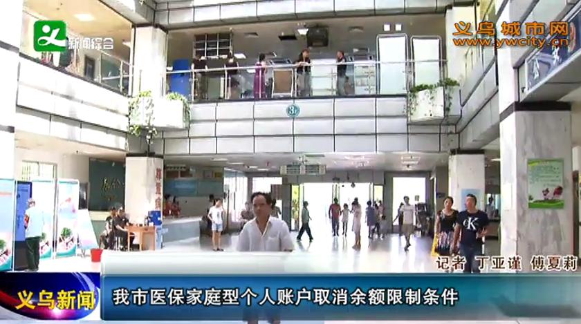 义亭镇为辖区70岁以上老党员开展义诊