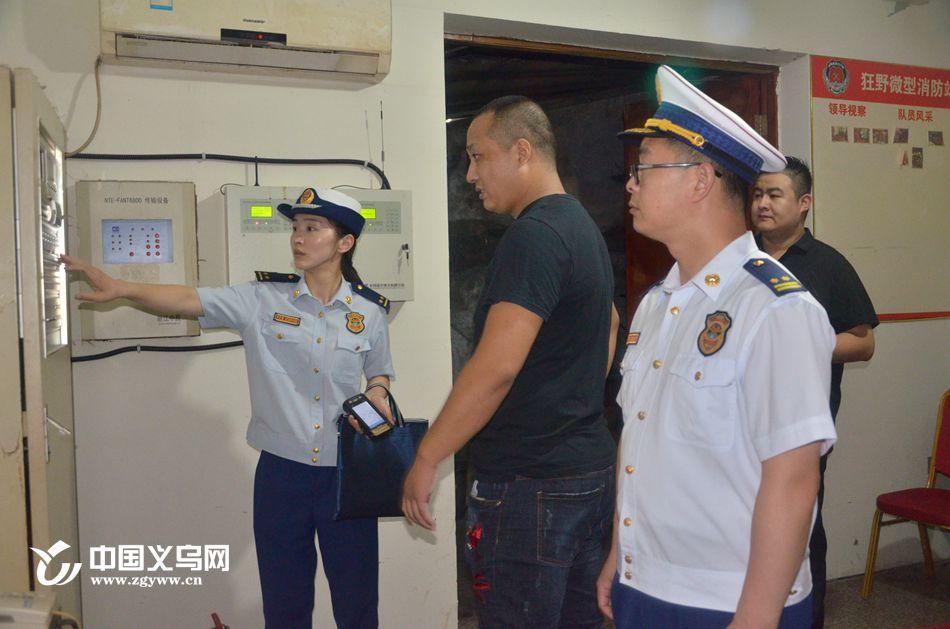 防风险 保平安 义乌消防救援支队开展消防安全集中夜查