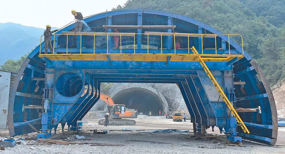 义永公路隧道全面施工