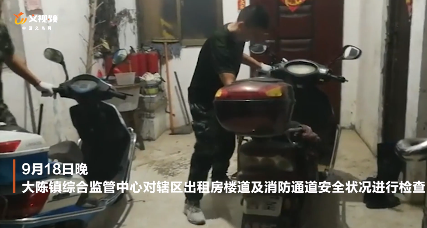 视频 | 义乌大陈镇一晚查扣40辆违规停放电瓶车