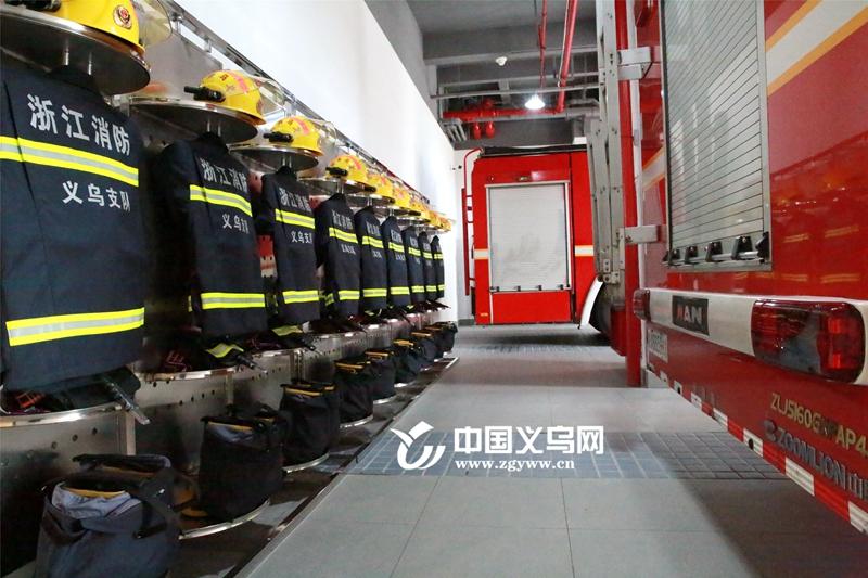 义乌建成首个小型消防站 支队直辖并入驻执勤