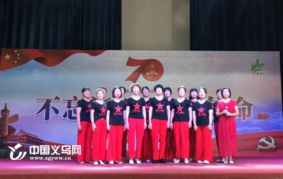 视频 不忘初心 牢记使命 义乌灯塔村举行红色教育巡演
