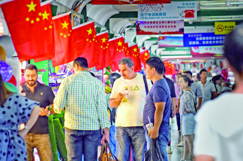 义乌市场节气浓