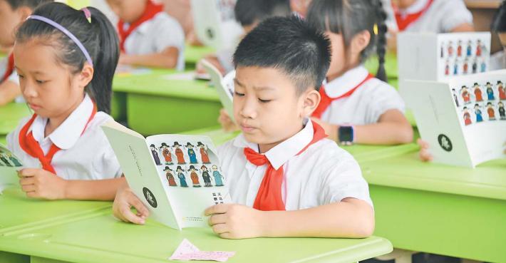 稠城第一小学学生学习《义乌历史上的监察官》