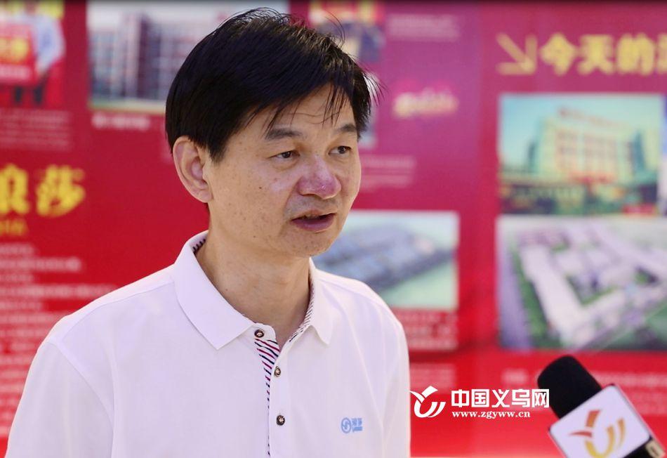 义博之星⑬翁荣弟:义博会是义乌市场的提升