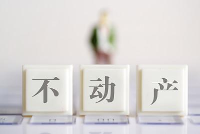 """朝阳不动产登记中心引入""""刷脸取号"""""""