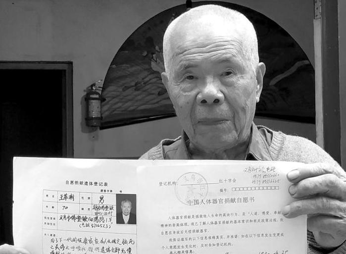王萃潮:一名永不褪色的老消防员