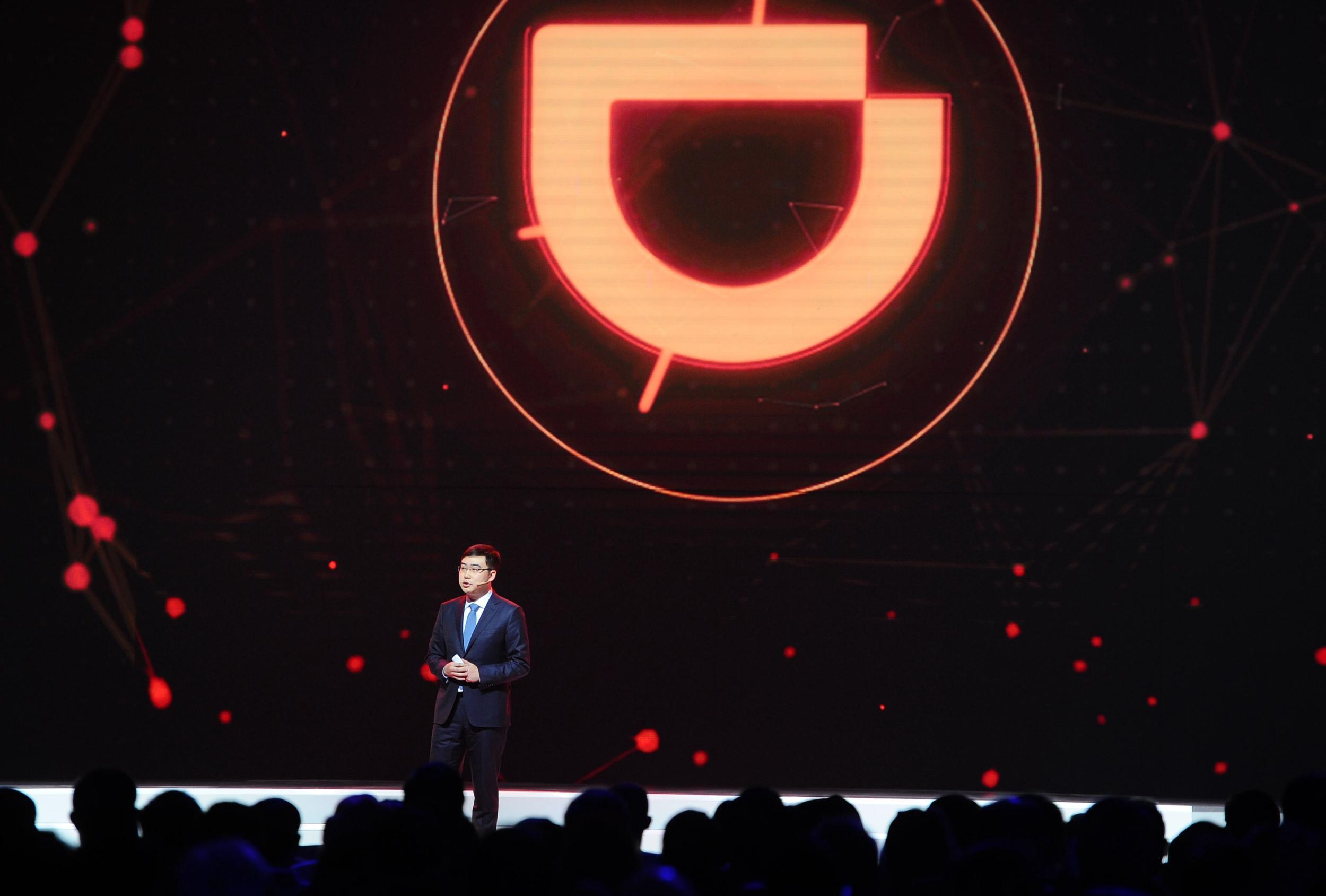滴滴安全攻坚一年 近2亿用户添加紧急联系人