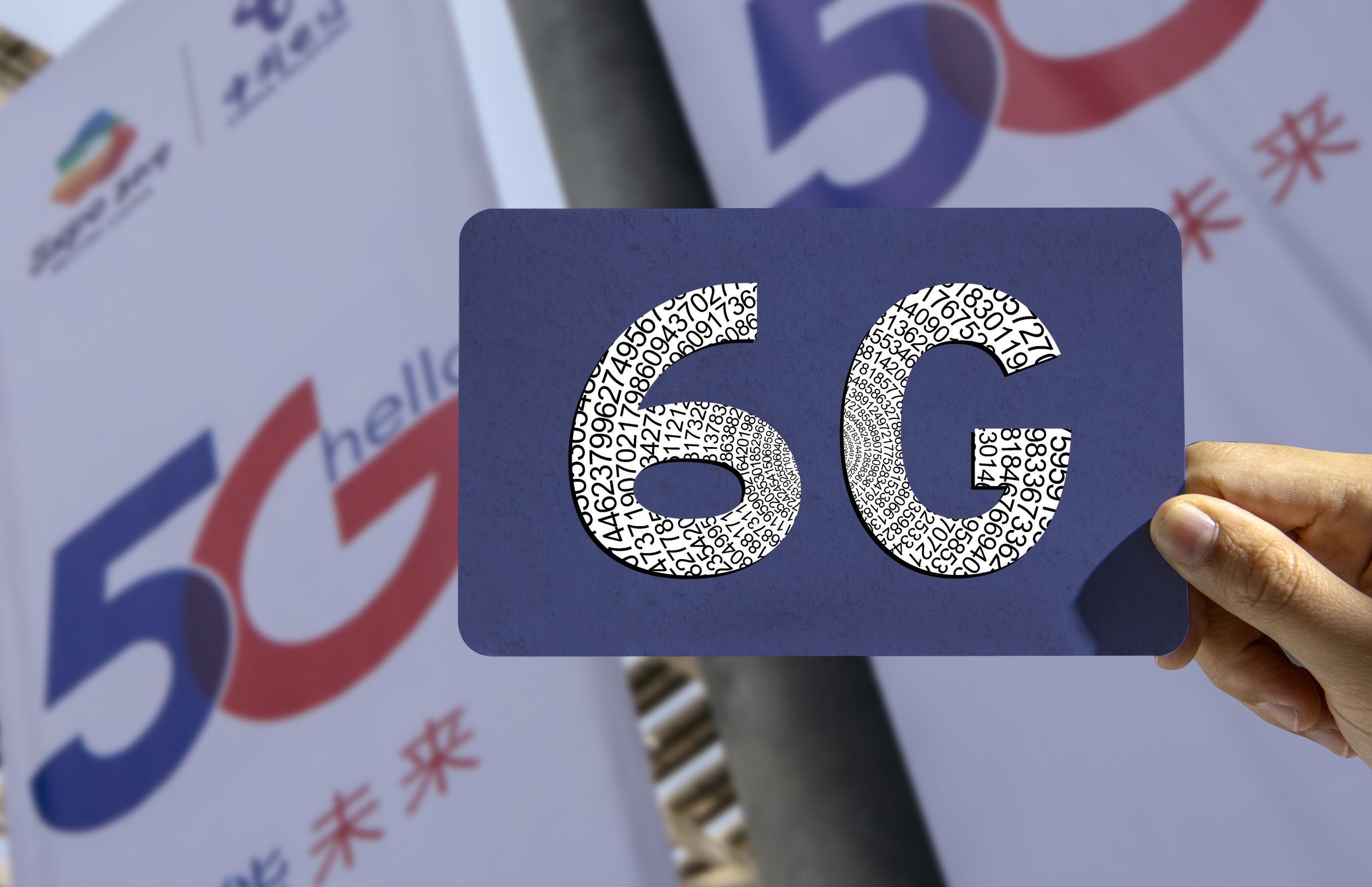 全球首份6G白皮书出炉 性能超越5G百倍