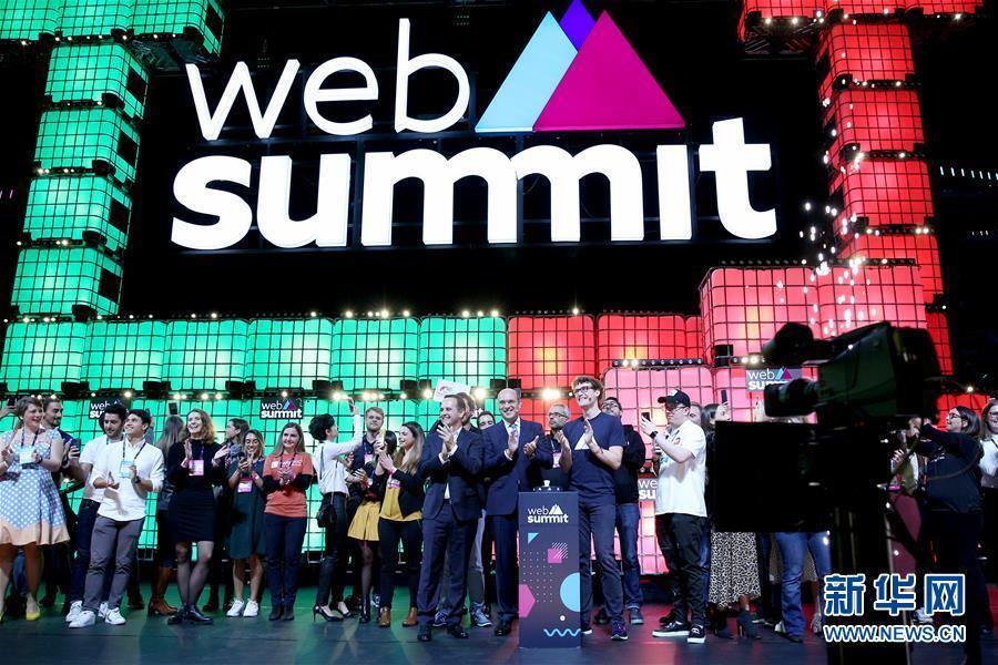 2019年網絡峰會在里斯本開幕