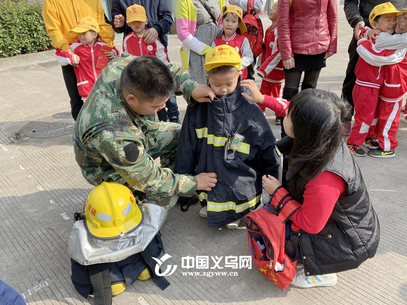 """消防安全从娃娃抓起 义乌大陈开展""""119消防宣传日""""活动"""