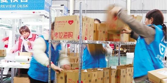 【浙江日报】义乌保税物流中心双11全线开工