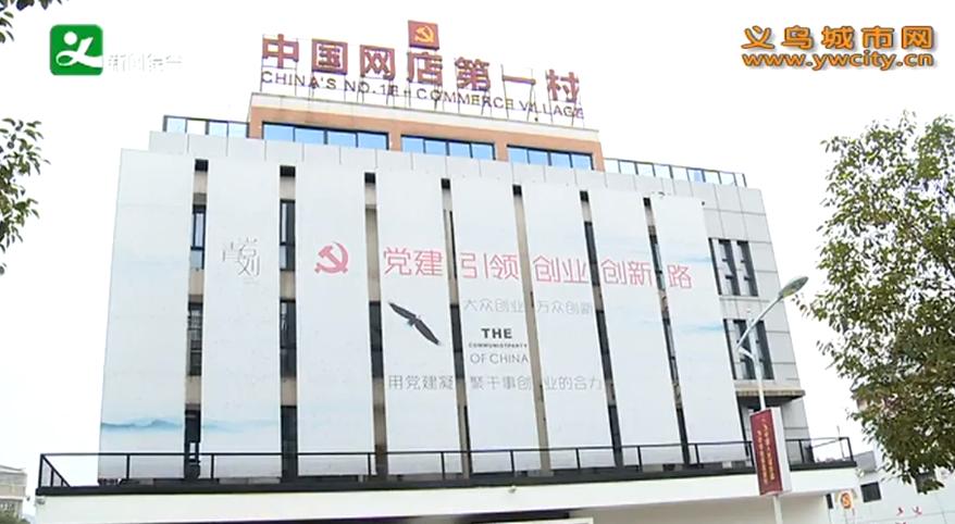 青岩刘为延安苹果开拓电商渠道