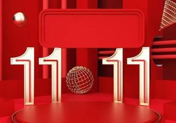 ¡°Ë«11¡±´ó´Ù²»ÊʺÏУÍâ½ÌÓýÅàѵ»ú¹¹