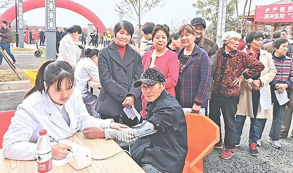 医养护一体服务 高配版的义乌赤岸镇养老服务中心开业