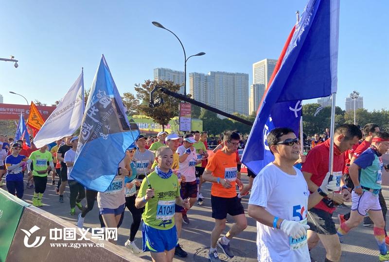 """新增""""一带一路""""跑团 2019义乌国际半程马拉松鸣枪开跑"""