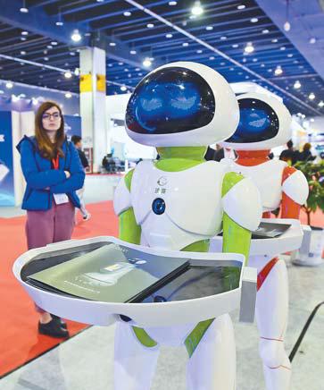 """2019中国义乌国际智能装备博览会简称""""装博会"""""""