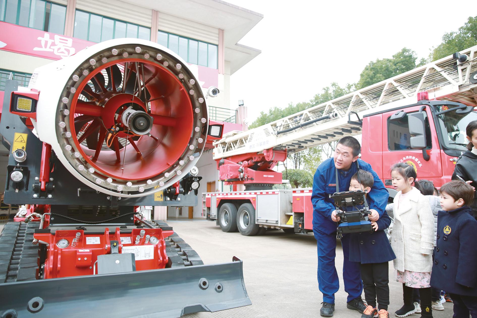 义乌:百余名中外幼儿乐享消防科技盛宴