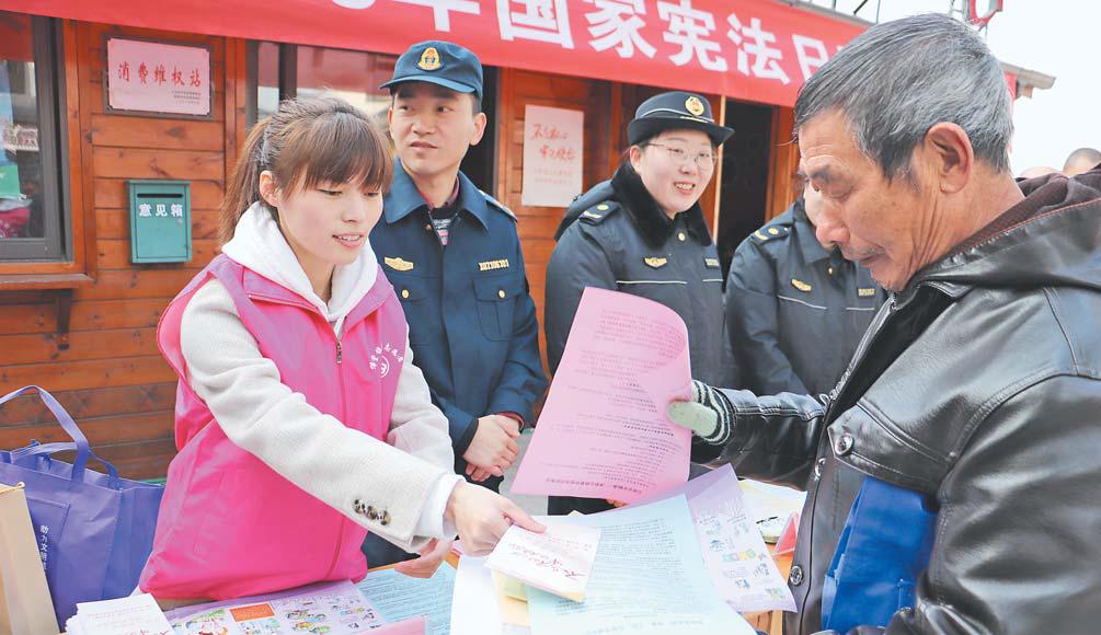 义乌:宪法进社区