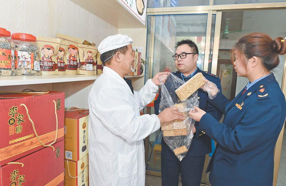 """义乌:保障食品安全 对黑作坊说""""不"""""""