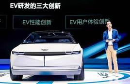 北京现代发布全新技术品牌SMART+战略