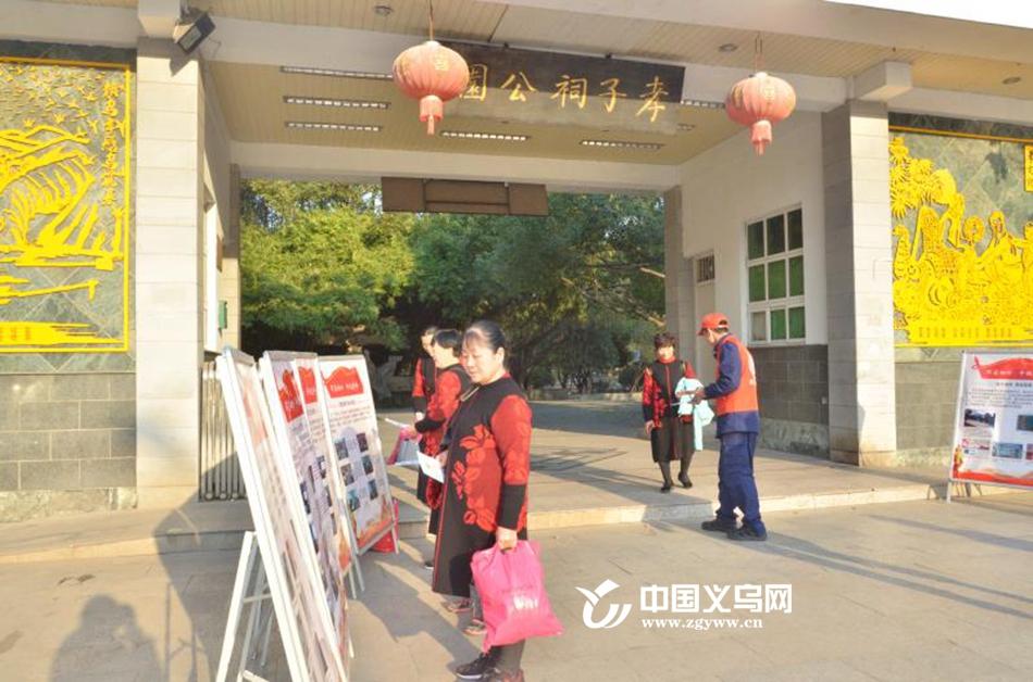 义乌举办消防救援队伍建设成果图片巡展活动