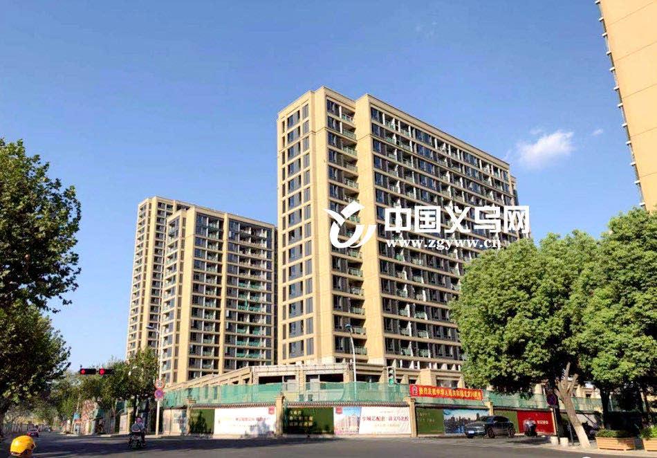 喜讯!义乌城市有机更新首个回迁房项目12月底交付
