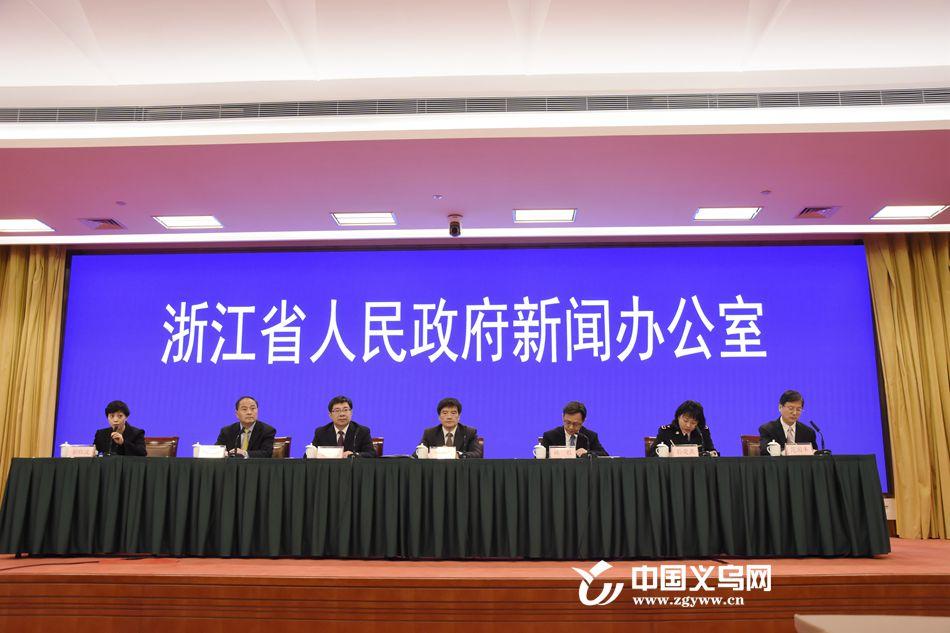 快讯|《义乌国际贸易综合改革试验区条例》颁布实施新闻发布会在杭州举行